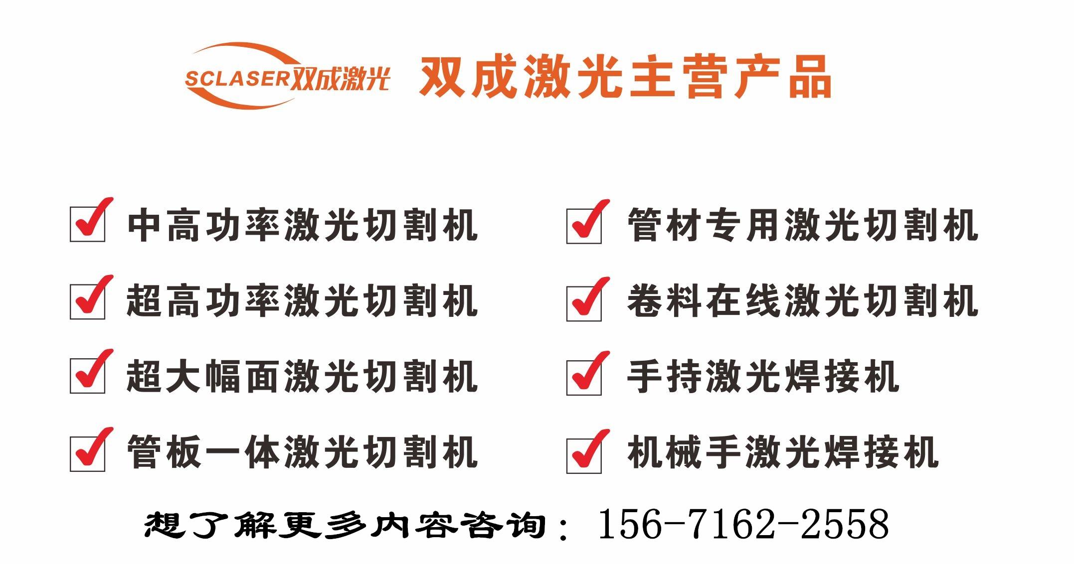 1500W手持式激光焊接机多少钱一台?(图3)
